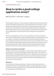 hec essay writing competition for th independence day of  how to write a transfer essay essay harvard essay format college application essay format essay