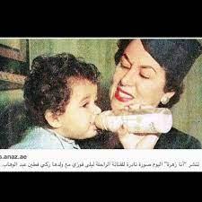 ليلى مراد الأم مع ولدها زكي فطين عبدالوهاب | Couple photos, Cinema, Couples