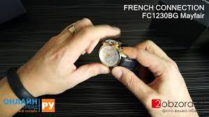 Обзор женских <b>часов FRENCH CONNECTION</b> FC1230BG ...