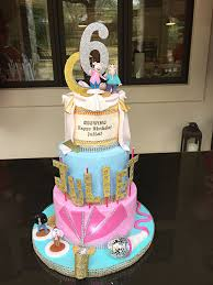 Custom Cakes Best Birthday Cakes Graduation Cakes Designer Cakes