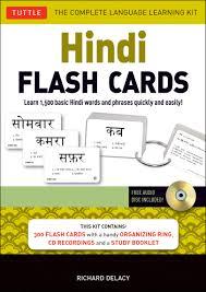 Hindi Flash Cards Kit Learn 1 500 Basic Hindi Words And