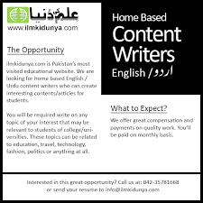 home based content writers jobs in ilmkidunya