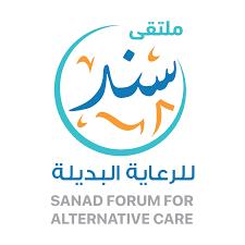 Forum – Sanad