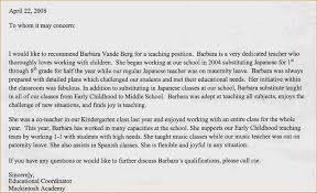 11 application letter for an early childhood teacher basic job pe teacher recommendation letter blusuk