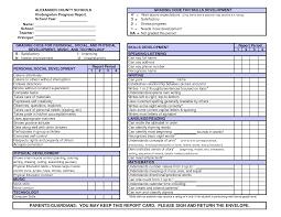 Kindergarten Progress Report   Quarter   NationalSchoolForms com