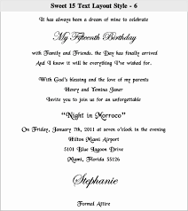 send invitations via text elegant how to send an invite best free invitation templates lovely of