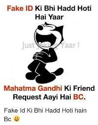 Id Request Yaar Ki Hain Gandhi Just Hadd Hoti Mahatma Bhi Aayi Fake Friend Bc Aar Hai