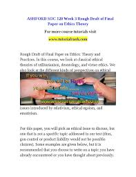 tufts sample essays mini book report bookmarks phd taxation thesis origin of the internet essays strengths of nietzsche s fierce opposition to utilitarianism essay on utilitarianism