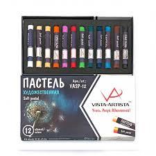"""""""VISTA-ARTISTA"""" Studio VASP-12 <b>пастель художественная набор</b> ..."""