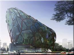 architecture building design. PAM (Persatuan Arkitek Malaysia) Centre, Malaysia. Chew Teik Hee. 1170. Architecture Building Design