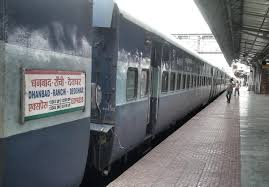 Ranchi To Deoghar 8 Trains Shortest Distance 313 Km