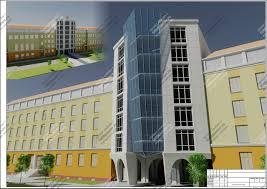 Скачать дипломный проект Общественное и этажное здание диплом  1 листВизуализация 3d модели перспектива