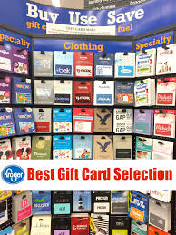 which gift cards are your favorites to at kroger post a ment and tell me