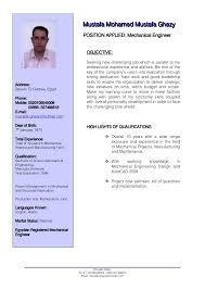 Resume For Be Mechanical Fresher Mechanicaling Resume Format Rare