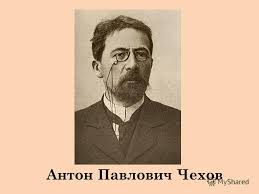 Презентация на тему Обобщающий урок по рассказу А П Чехова  8 Антон Павлович Чехов