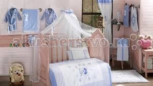 <b>Балдахин для кроватки Italbaby</b> Happy Family 170х280 ...