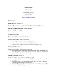 Lifeguard Resume Skills