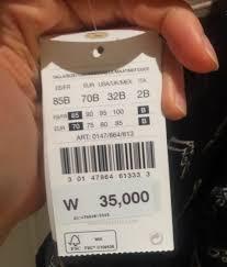 Oysho Size Chart Saras Fit Zaras Brand Oysho Bra Review