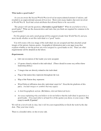 the best and worst topics for qualities of a good leader essay all the work should be used in accordance the appropriate policies and applicable laws action oriented approach the other qualities of a leader include