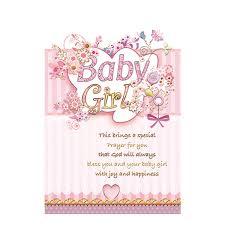 Card Baby Congratulations Girl