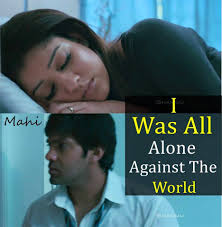 I Was All Alone Against The World Facebook Image Share