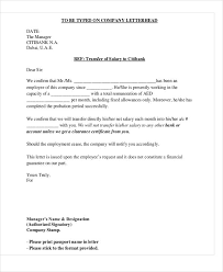 Sister Concern Company Letter Format Confidence220618 Com