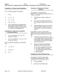 Inequalities and Measures of Central Tendency Worksheet for 9th ...