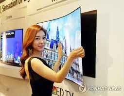 lg wallpaper tv. lg wallpaper tv