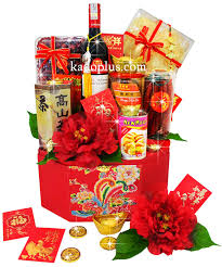 Small Picture Chinese New Year Hamper Prosperous Treats 2 Toko Bunga Online