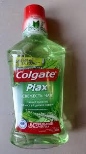 Обзор на Ополаскиватель для <b>полости рта Colgate</b> PLAX ...
