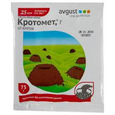 <b>Средства</b> от комаров, клещей и <b>мух</b> в Новороссийске – купите в ...