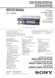 sony mdx ca680 ca680x service manual schematics cdx gt61ui gt610ui ver 1 1 sm sony