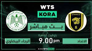 بث مباشر مشاهدة مباراة الاتحاد ضد الرجاء البيضاوي السبت 21-8-2021 بنهائي  كأس محمد السادس - واتس كورة