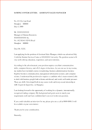 sample cover letter entry level information technology