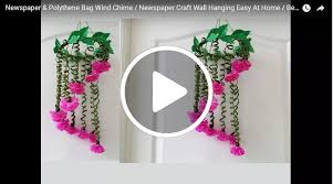 newspaper polythene bag wind chime newspaper craft wall hanging easy at home best out of waste 0 753