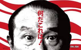 「岡本太郎 写真集」の画像検索結果