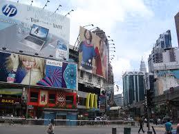 Malaysia Red Light Area Name Bukit Bintang Wikipedia