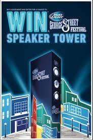 Bud Light Speaker Tower