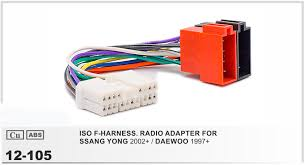compare prices on iso wiring harness online shopping buy low car iso stereo adapter connector for ssang yong 2005 daewoo 1997 wiring harness lead