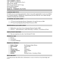resume skills and interests examples delectable hobbies interests resume examples teamwork skills resumes resume format examples of interests on a resume