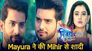 Pinjra Khubsurti ka | Mayura ने कर ली है Mihir से शादी ? क्या करेगा Omkar ?  - YouTube