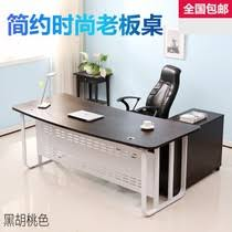desk executive desk taipan boss boss table office furniture fashion simple head table manager table boss tableoffice deskexecutive deskmanager