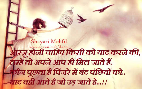 i miss you friends shayari in hindi