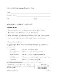 help desk analyst job description service desk manager mybigdream co