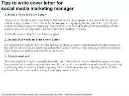 Nurse Manager Resume Nurse Manager Resume Ship Nurse Cover Letter