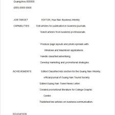 Functional Resume Template 15 Free Samples Examples Format With
