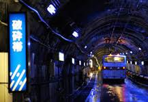 「黒部ダム トンネル」の画像検索結果
