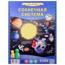 <b>Настольные игры ГеоДом</b> — купить на Яндекс.Маркете