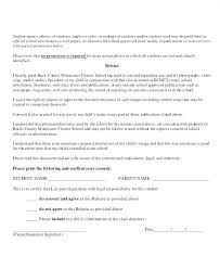 Liability Waiver Template Cool Deed Of Waiver Template Clntfrdco