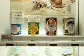 Canned Bread Vending Machine Fascinating Bread In A Can Tokyo In Pics